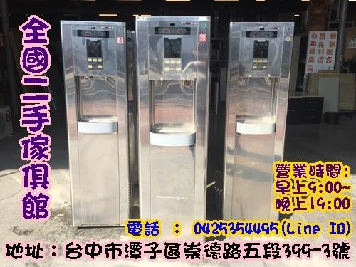 S__9871378.jpg