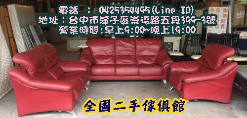S__3899402.jpg