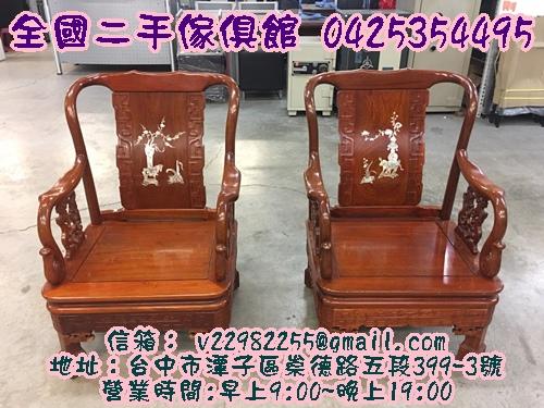 S__26959881.jpg