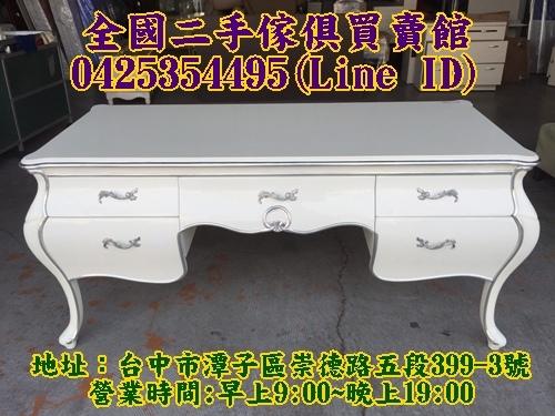 S__65601659.jpg