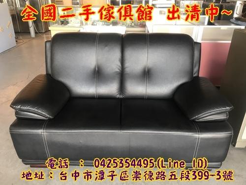 S__6406195.jpg
