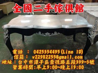 b0509444-2095-4dfc-98d7-56c412969a12.jpg