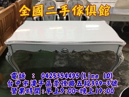 5c2f14b5-b21b-48ad-87d8-6ae53d5cf2da.jpg