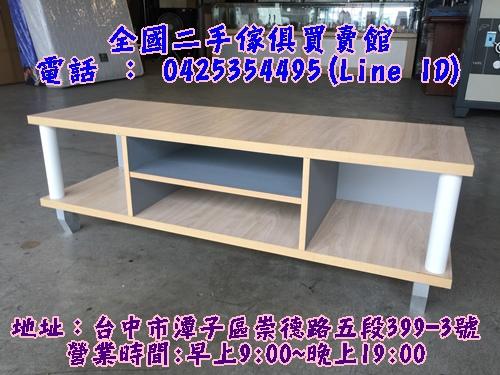 S__5095426.jpg