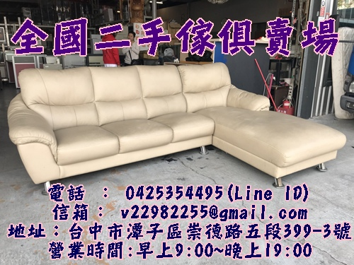 S__9355269.jpg