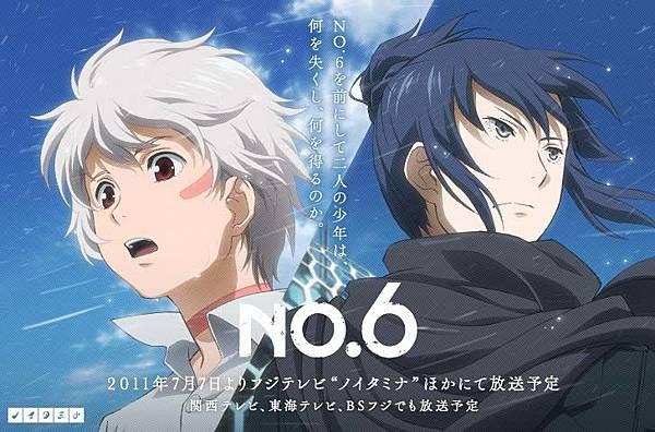 no_6_anime_01.jpg
