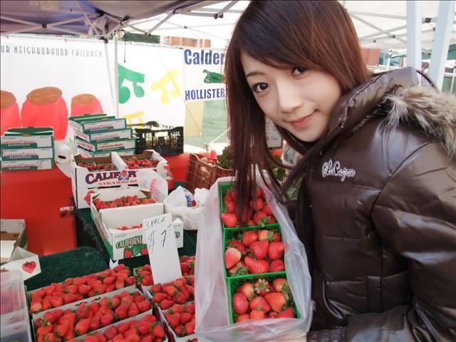 超新鮮草莓.jpg