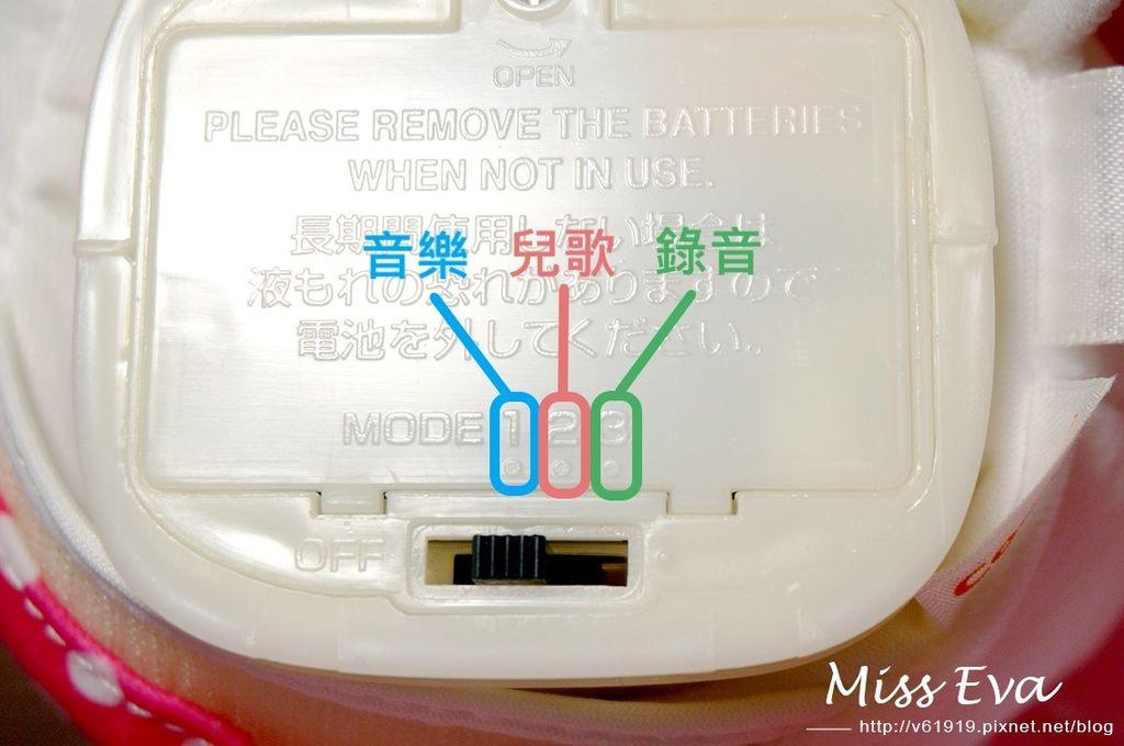 DSC00486_2.jpg