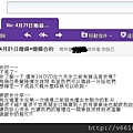2013-05-27_183459