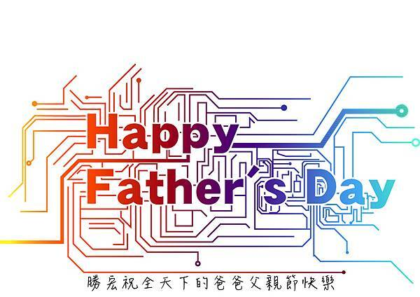 0808父親節.jpg