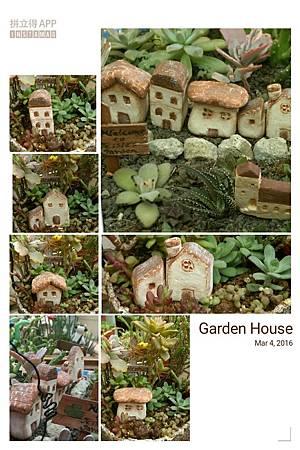 花園裡的小房子