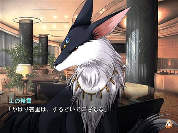 game12.JPG