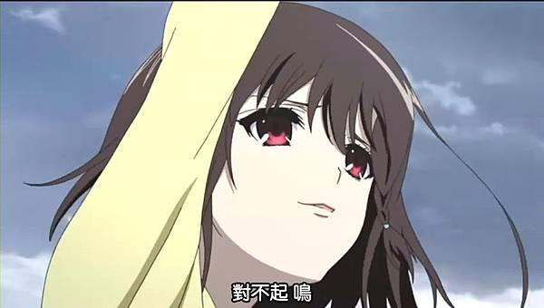 [SC-OL][Another][00][BIG5][RV10][848X480].rmvb_001108984