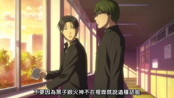 [Dymy][Kuroko no Basuke][08][BIG5][1024X576].rmvb_000269186