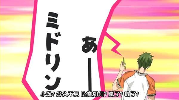 [Dymy][Kuroko no Basuke][13][BIG5][1024X576].rmvb_001300218
