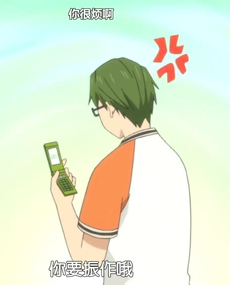 [HYSUB]Kuroko no Basuke[14][BIG5_MP4][1024X576].mp4_000162222