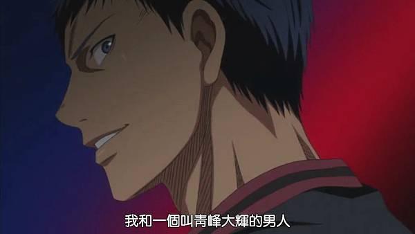[HYSUB]Kuroko no Basuke[14][BIG5_MP4][1024X576].mp4_000502679