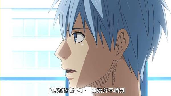 [HYSUB]Kuroko no Basuke[15][BIG5_MP4][1024X576].mp4_000605812