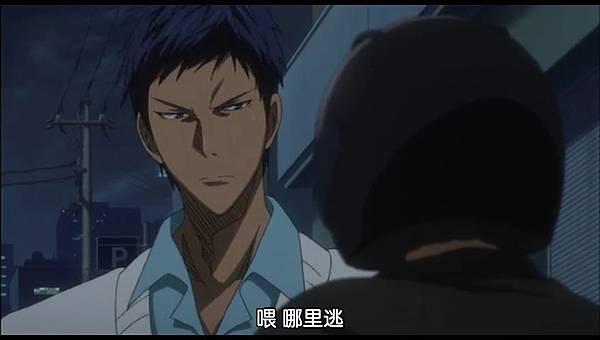 [WOLF][Kuroko No Basuke][22.5][OVA][GB][480P].mp4_000631840