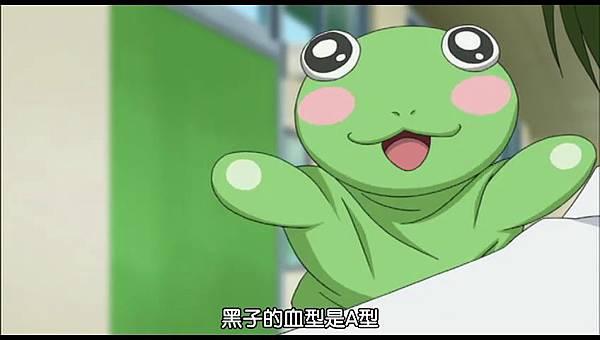 [WOLF][Kuroko No Basuke][22.5][OVA][GB][480P].mp4_000795837