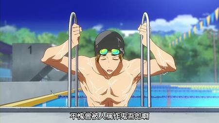 [HYSUB]Free![10][BIG5_MP4][1280X720].mp4_000485359
