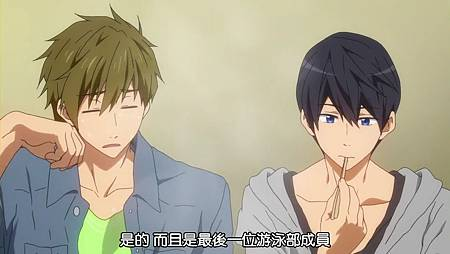 [HYSUB]Free![10][BIG5_MP4][1280X720].mp4_000673422