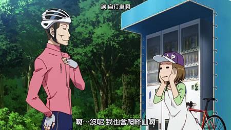 [xiaoxing][Yowamushi Pedal][07][BIG5][720p][11-06-09]