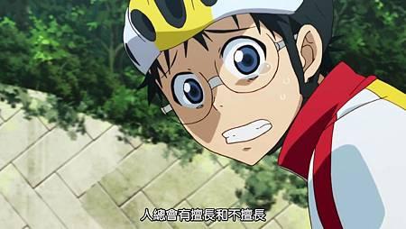 [xiaoxing][Yowamushi Pedal][08][BIG5][720p][19-59-02]