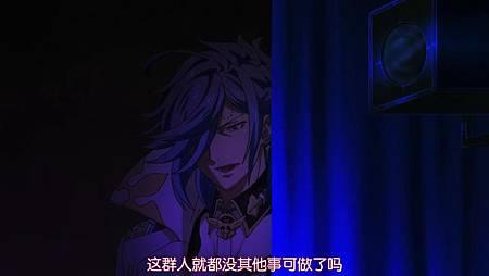 【风车动漫】Bakumatsu_Rock 02[21-11-27]