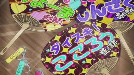 【风车动漫】Bakumatsu_Rock 03[09-54-55]