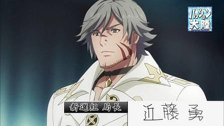 【风车动漫】Bakumatsu_Rock 03[10-02-03]