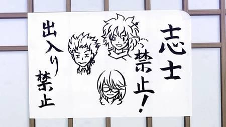【风车动漫】Bakumatsu_Rock 04[09-21-10]