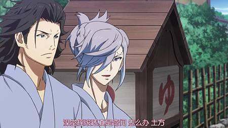 【风车动漫】Bakumatsu_Rock 04[09-59-12]