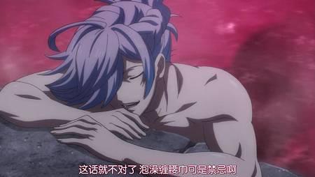 【风车动漫】Bakumatsu_Rock 04[10-46-24]