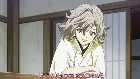 Bakumatsu_Rock 05[19-39-12]