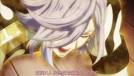 Bakumatsu_Rock 06[20-25-31]