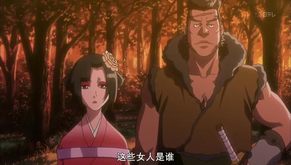 05盛開的櫻花林.rmvb_000888429.jpg
