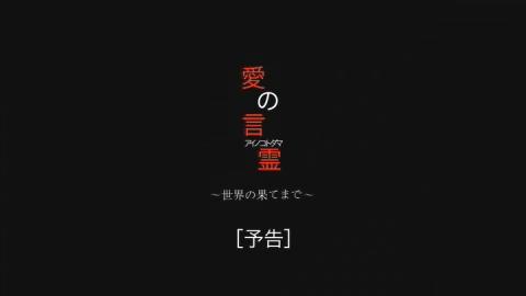 aikoto_1M.wmv_000014014.jpg