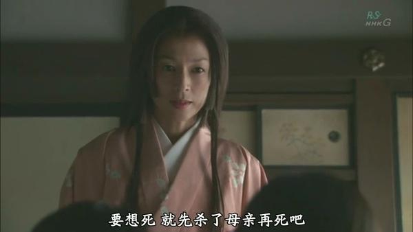 [江~公主_的__].[RSYZ].[Gou.Himetachinosengoku]01.湖_公主.rmvb_002993727.jpg