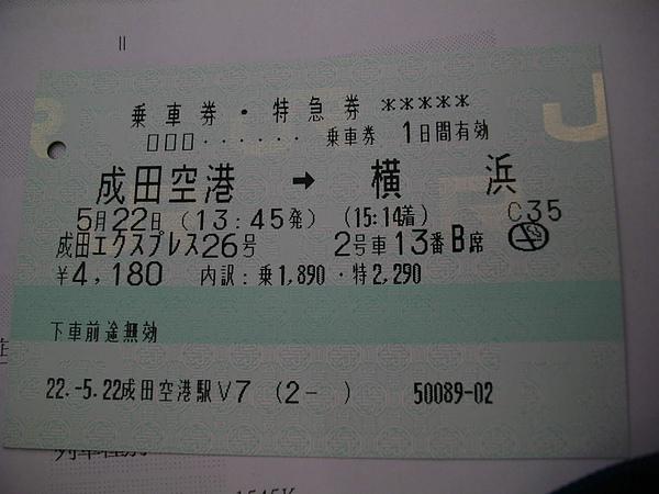 PICT4200.JPG