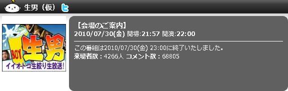 100730-over.jpg