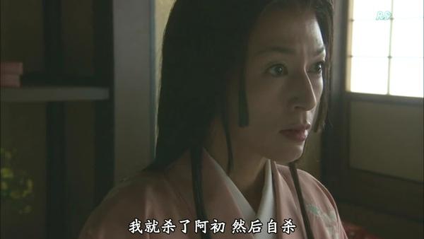 [江~公主_的__].[RSYZ].[Gou.Himetachinosengoku]01.湖_公主.rmvb_002959693.jpg
