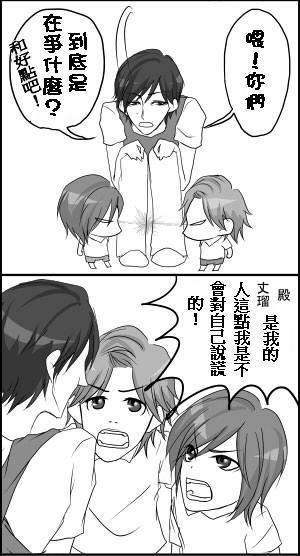 真劍幼稚園2.jpg