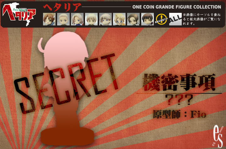 all_09.jpg