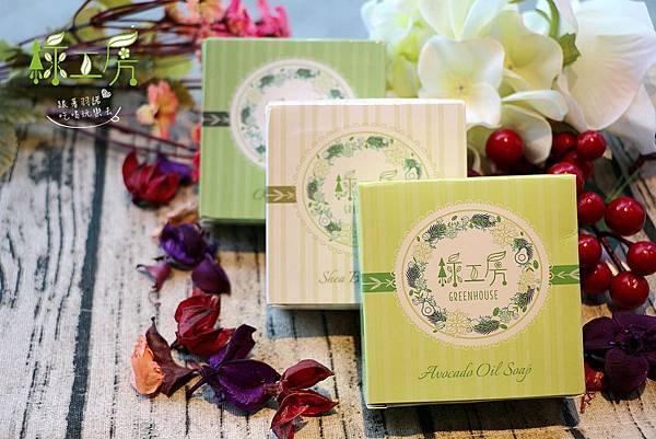 綠工房 最單純的天然手工皂01.jpg