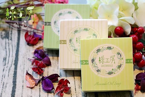 綠工房 最單純的天然手工皂02.jpg