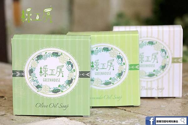 綠工房 最單純的天然手工皂10.jpg