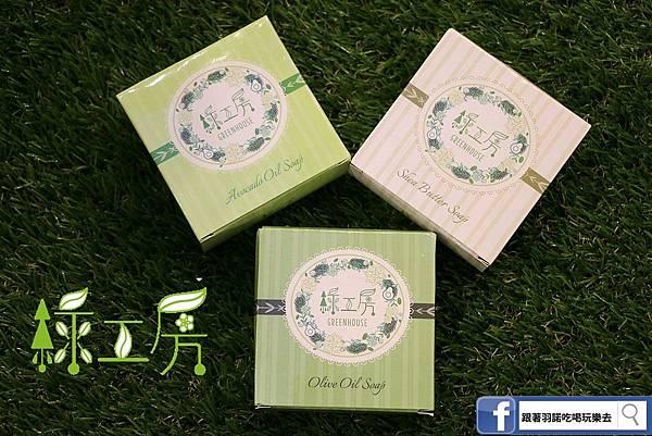 綠工房 最單純的天然手工皂15.jpg