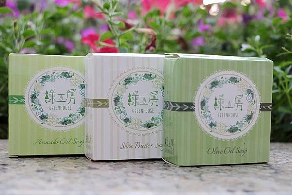 綠工房 最單純的天然手工皂14.jpg