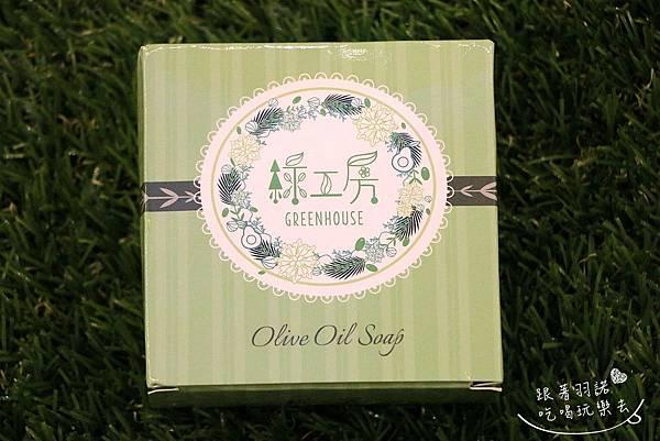 綠工房 最單純的天然手工皂19.jpg